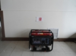 Power Tools, Generators, Automotive